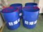 JT401防爆桶专卖