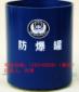 JT401防爆罐型号