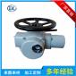 DZW 300n.m阀门电动装置|电动头 |DZW30-18W普通型电动执行器