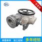 上海厂家生产ZB型阀门电动装置|ZB15/ZB20/ZB30/ZB45隔爆电动头|防爆型电动执行机构